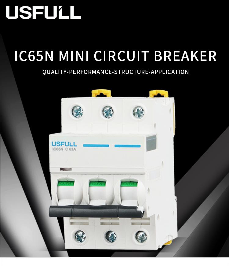 USFULL MINIATURE CIRCUIT BREAKER IC65N